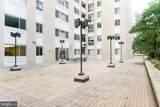 4601 Park Avenue - Photo 42