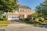 11244 Country Club Road - Photo 3
