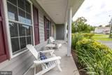 317 Chenowith Drive - Photo 4