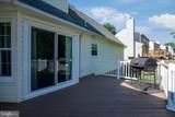 602 Montrose Drive - Photo 10