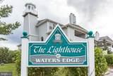 209 Waters Edge Drive - Photo 24