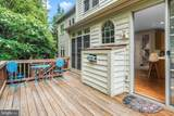 9590 Lagersfield Circle - Photo 13