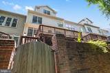 9590 Lagersfield Circle - Photo 36