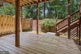 9590 Lagersfield Circle - Photo 37