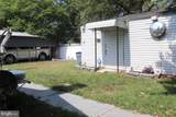 2319 Roslyn Avenue - Photo 4