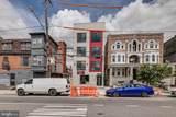1309 52ND Street - Photo 2