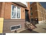 1517 Norris Street - Photo 1