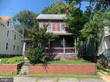 80 Fayette Street - Photo 1