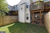 112 Connery Terrace - Photo 19