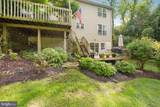509 Swedesford Road - Photo 44