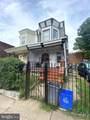 4830 D Street - Photo 1