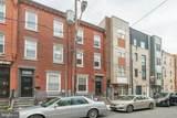 1811 Bouvier Street - Photo 1