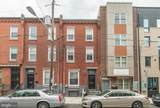 1811 Bouvier Street - Photo 2