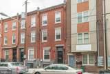 1811 Bouvier Street - Photo 30