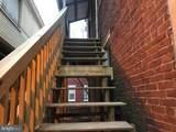 75 Evans Street - Photo 10