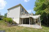 20940 Rubles Mill Court - Photo 11