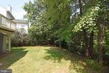 20940 Rubles Mill Court - Photo 12