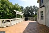 20940 Rubles Mill Court - Photo 4