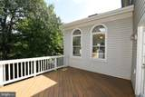 20940 Rubles Mill Court - Photo 5