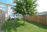 313 Waterfield Terrace - Photo 29