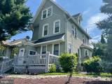 13057 Bustleton Avenue - Photo 1