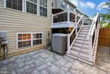 6512 Trask Terrace - Photo 25