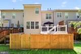 6512 Trask Terrace - Photo 26