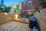 1349 Talbert Terrace - Photo 20