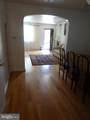 1024 Saint Vincent Street - Photo 12