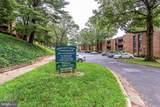 7905 Dassett Court - Photo 6