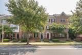 523 Garrett A Morgan Boulevard - Photo 1