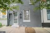 2315 Amber Street - Photo 2
