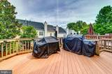 14110 Rocky Valley Drive - Photo 48