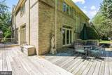 8805 Watts Mine Terrace - Photo 47