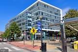 1301 Delaware Avenue - Photo 32