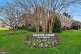 730 Fayette Street - Photo 23