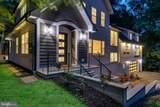 3319 Parkside Terrace - Photo 4