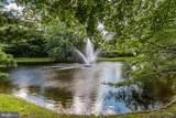 1508 Lakeside Drive - Photo 31