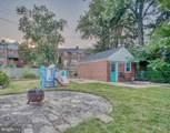 1717 Glen Ridge Road - Photo 43