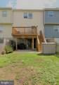 564 Jamestown Court - Photo 33