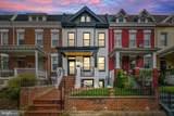 1341 Oak Street - Photo 1
