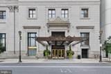 1600-18 Arch Street - Photo 3