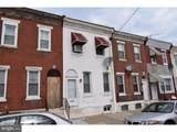 4823 Parrish Street - Photo 1