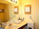 112 Lowell Court - Photo 12