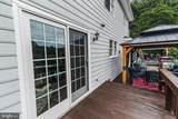 990 Willowdale Drive - Photo 33