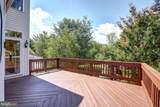 44031 Rising Sun Terrace - Photo 29