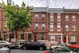 2710 Brown Street - Photo 1