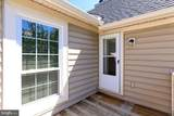 7604 Willow Point Drive - Photo 30