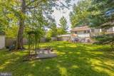7909 Donelson Street - Photo 41