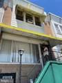 3140 Patton Street - Photo 1